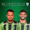 América anuncia dois atacantes para disputa da Série B do Campeonato Brasileiro