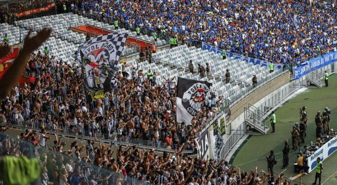 Assim como o Cruzeiro, Galo também é punido pelo STJD com perda de um mando
